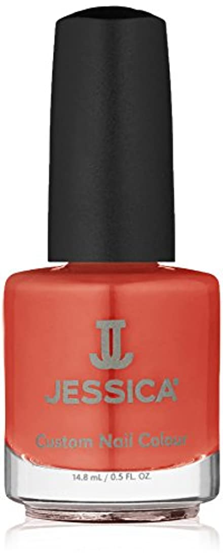 においレジデンス憤るJessica Nail Lacquer - Bindi Red - 15ml / 0.5oz