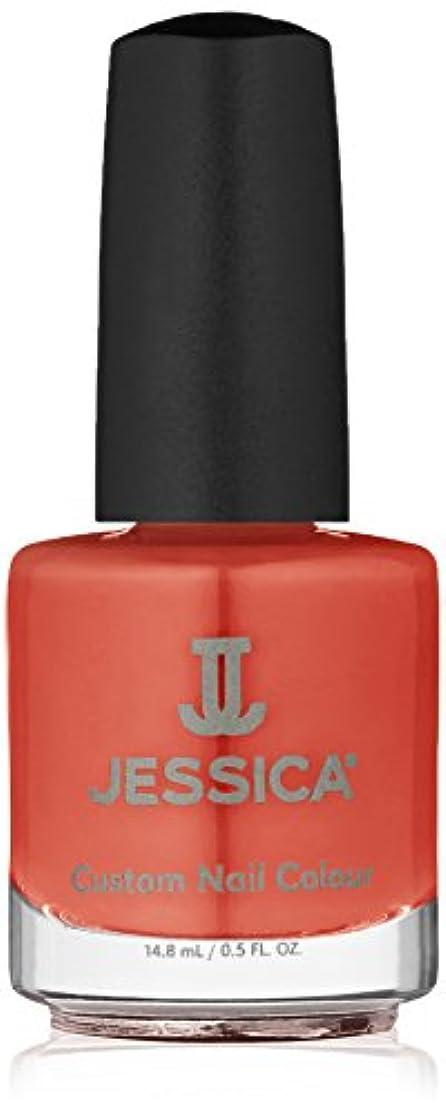 インチ蒸留幼児Jessica Nail Lacquer - Bindi Red - 15ml / 0.5oz
