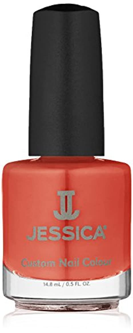 元の贅沢な大腿Jessica Nail Lacquer - Bindi Red - 15ml / 0.5oz