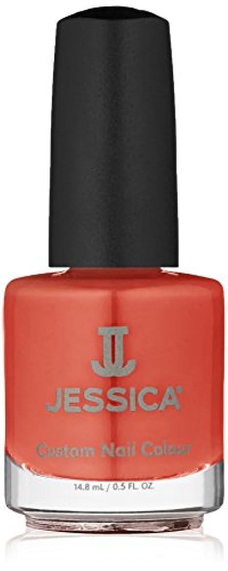 分散よりショッピングセンターJessica Nail Lacquer - Bindi Red - 15ml / 0.5oz