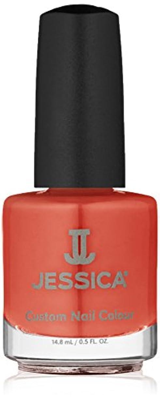 現代考古学者迷彩Jessica Nail Lacquer - Bindi Red - 15ml / 0.5oz
