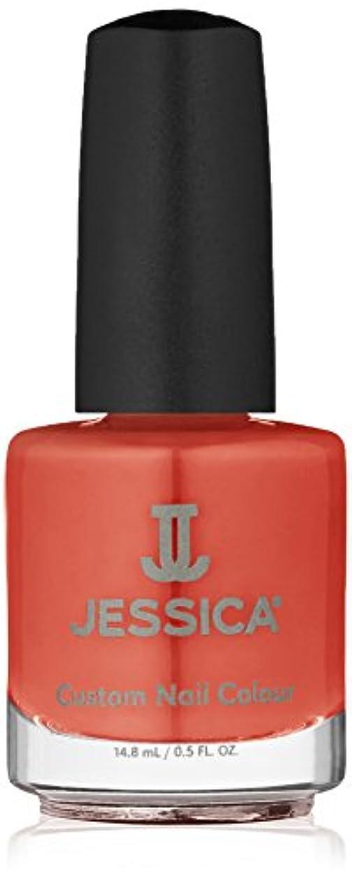 後方に自分を引き上げる活力Jessica Nail Lacquer - Bindi Red - 15ml / 0.5oz