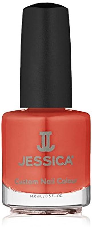 お酒実質的に劣るJessica Nail Lacquer - Bindi Red - 15ml / 0.5oz