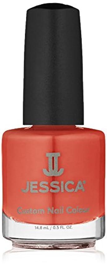 固める退屈させる玉Jessica Nail Lacquer - Bindi Red - 15ml / 0.5oz