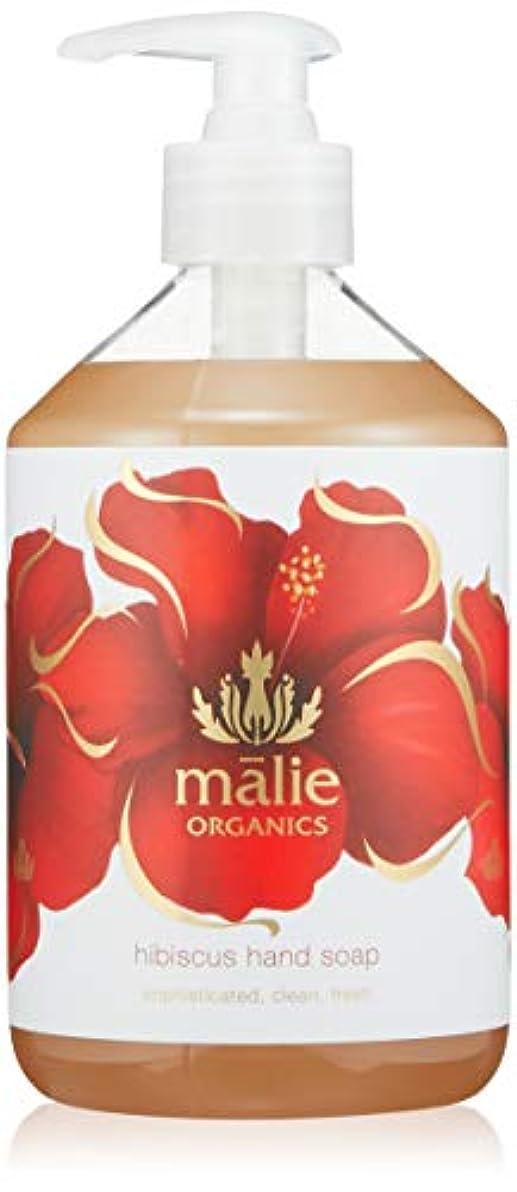 伸ばす磨かれた作りますMalie Organics(マリエオーガニクス) ハンドソープ ハイビスカス 473ml