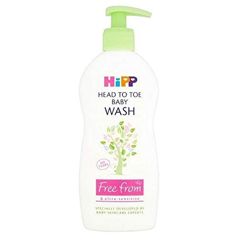 輝く散髪ジョブ[Hipp ] 頭からつま先洗浄400ミリリットルにヒップ無料 - HiPP Free From Head to Toe Wash 400ml [並行輸入品]