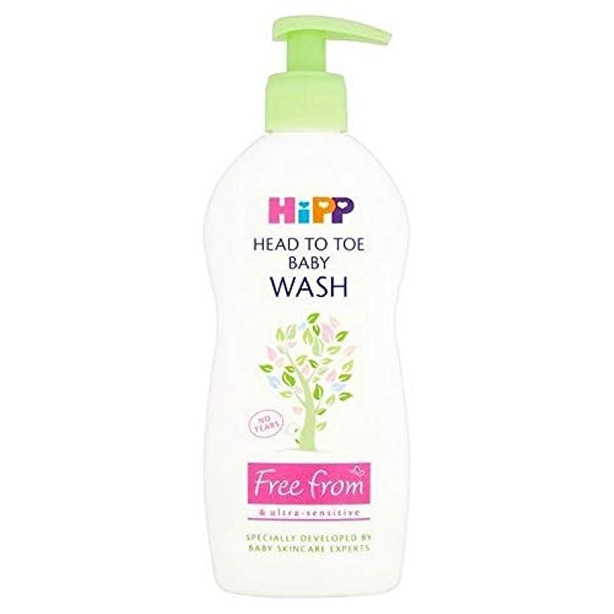 ジョセフバンクス顕著緩める[Hipp ] 頭からつま先洗浄400ミリリットルにヒップ無料 - HiPP Free From Head to Toe Wash 400ml [並行輸入品]