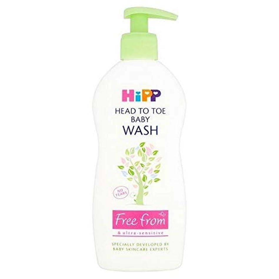 [Hipp ] 頭からつま先洗浄400ミリリットルにヒップ無料 - HiPP Free From Head to Toe Wash 400ml [並行輸入品]
