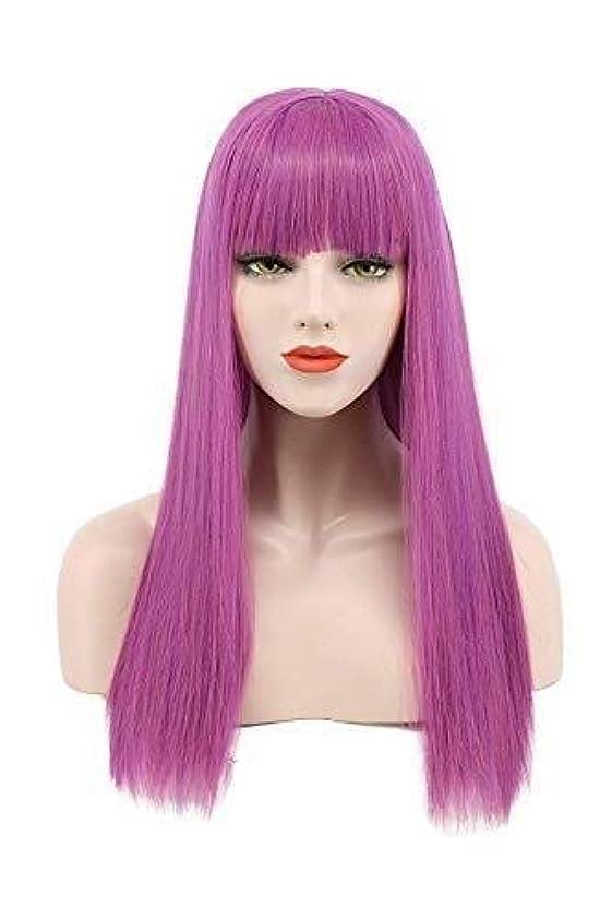 ソーダ水粘土狭いリザイ ロングストレート紫色のかつらコスプレパーティーかつらセクシーな女性フルかつらナチュラルカラー耐熱安いパーティーのためのかつら日常的なドレス高密度