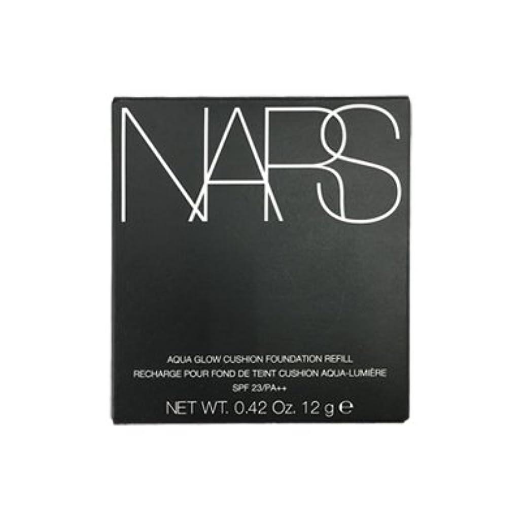 溶かすアーティキュレーションお風呂を持っているNARS アクアティックグロー クッションコンパクト レフィル SPF23/PA++ #6801 [並行輸入品]