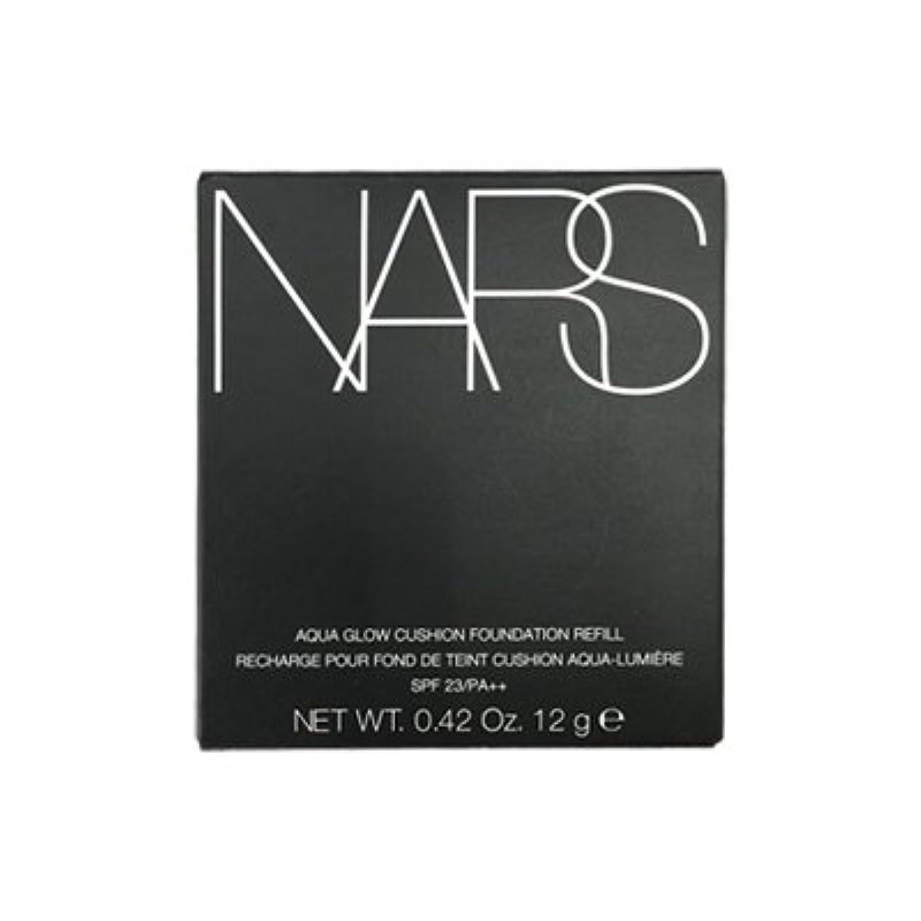 教科書エミュレーション火山学NARS アクアティックグロー クッションコンパクト レフィル SPF23/PA++ #6801 [並行輸入品]