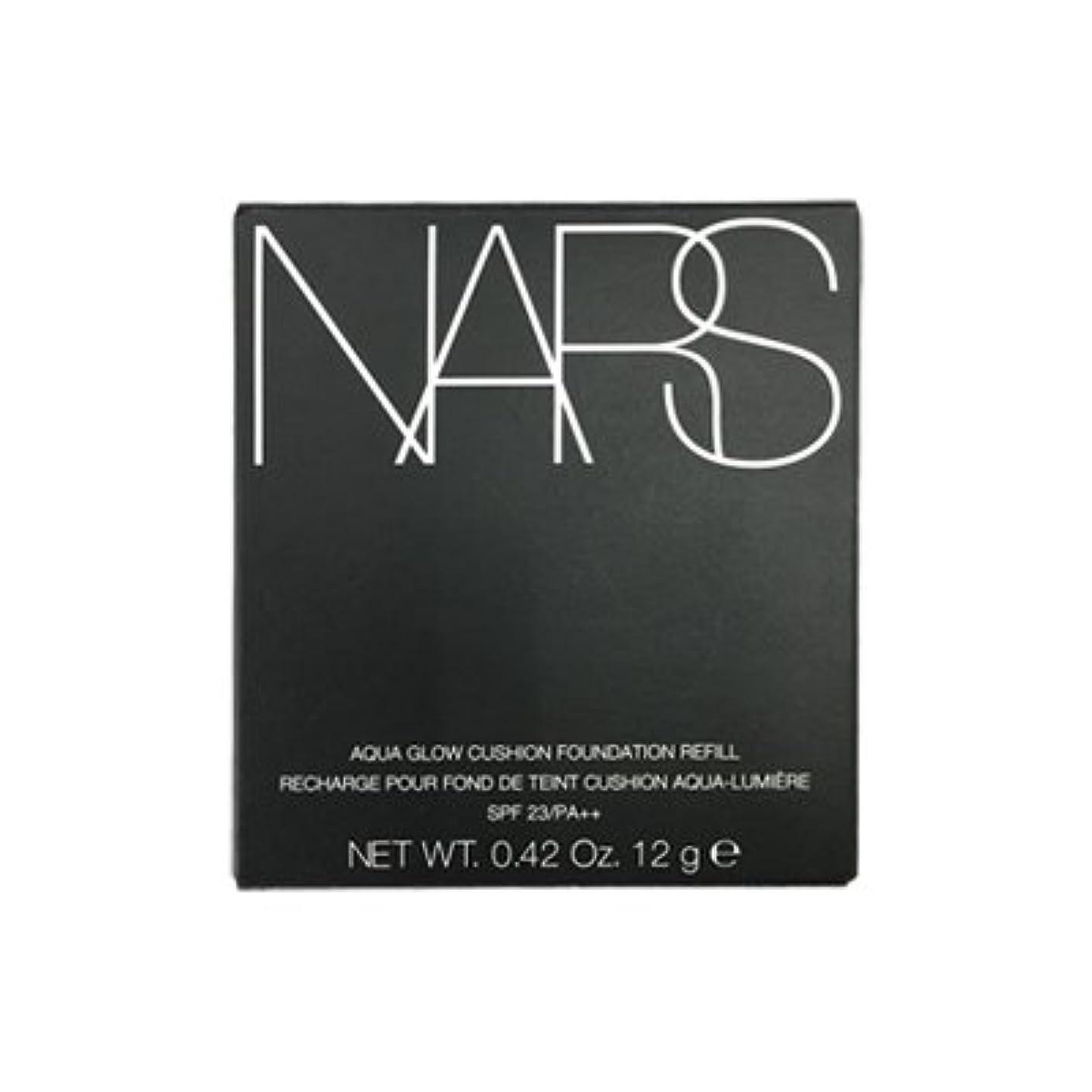 大学院プログラム必需品NARS アクアティックグロー クッションコンパクト レフィル SPF23/PA++ #6801 [並行輸入品]