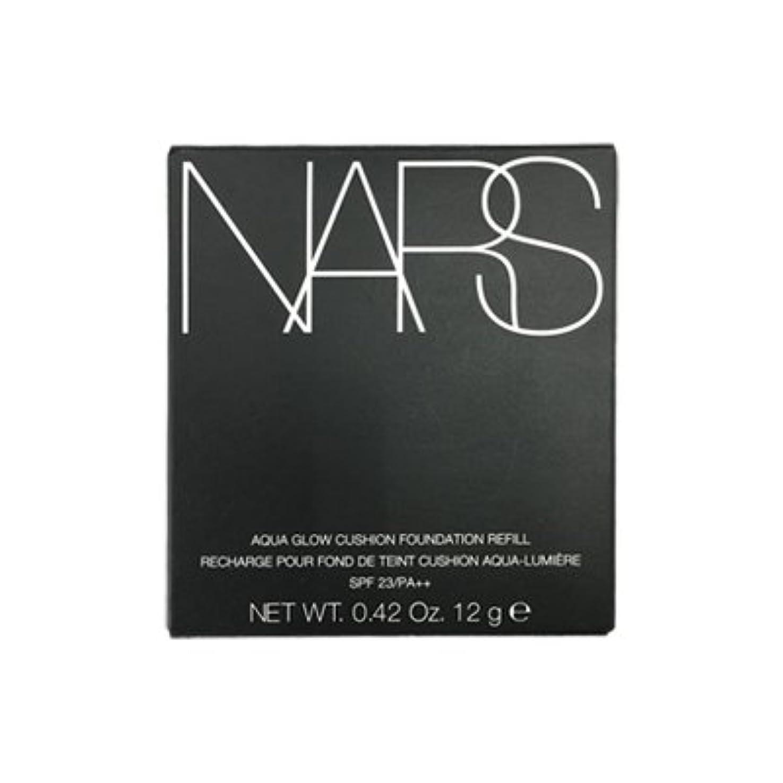 レオナルドダキャビン金属NARS アクアティックグロー クッションコンパクト (レフィル) SPF23/PA++ #6800 [並行輸入品]