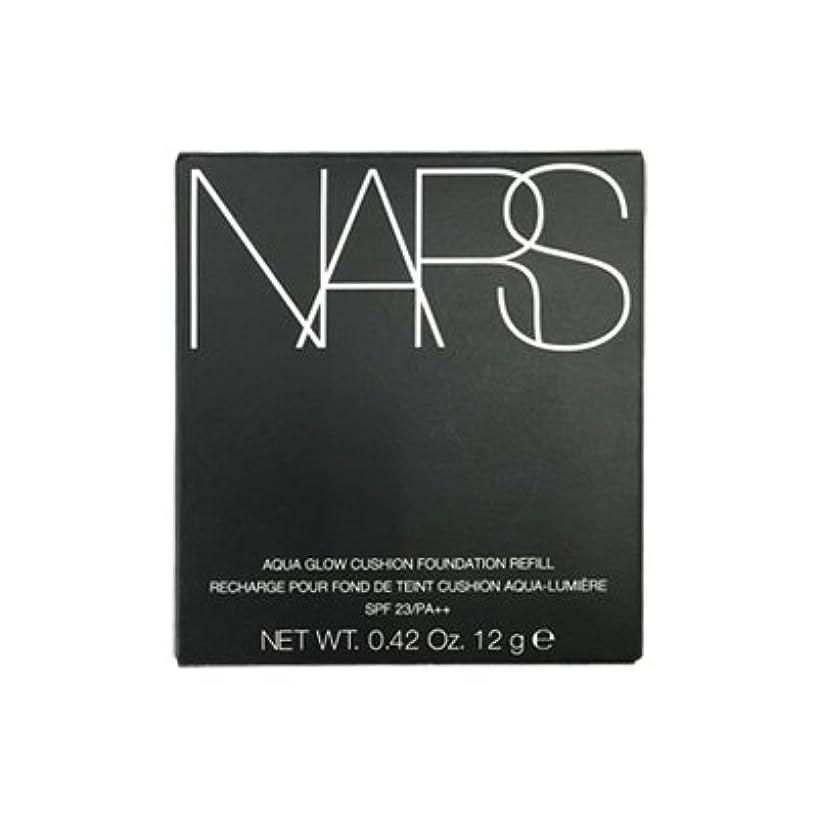 伝統蒸発する擬人NARS アクアティックグロー クッションコンパクト レフィル SPF23/PA++ #6801 [並行輸入品]