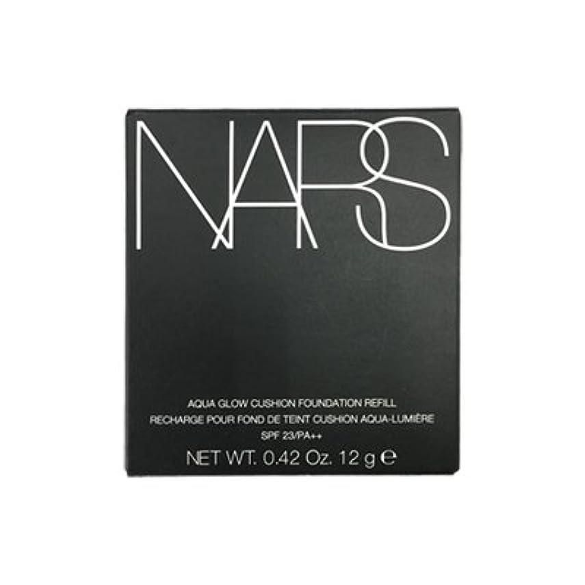 半ば署名専門知識NARS アクアティックグロー クッションコンパクト (レフィル) SPF23/PA++ #6800 [並行輸入品]