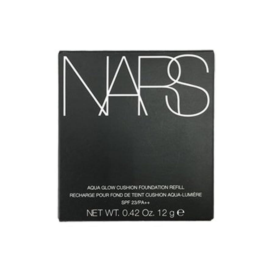 ディレクトリアラビア語上にNARS アクアティックグロー クッションコンパクト レフィル SPF23/PA++ #6801 [並行輸入品]