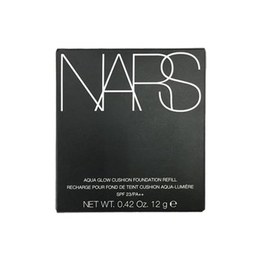 樹皮企業元気なNARS アクアティックグロー クッションコンパクト (レフィル) SPF23/PA++ #6800 [並行輸入品]