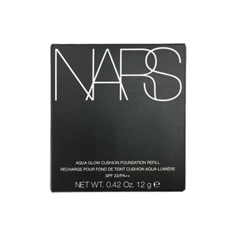 端お勧め注釈を付けるNARS アクアティックグロー クッションコンパクト レフィル SPF23/PA++ #6801 [並行輸入品]