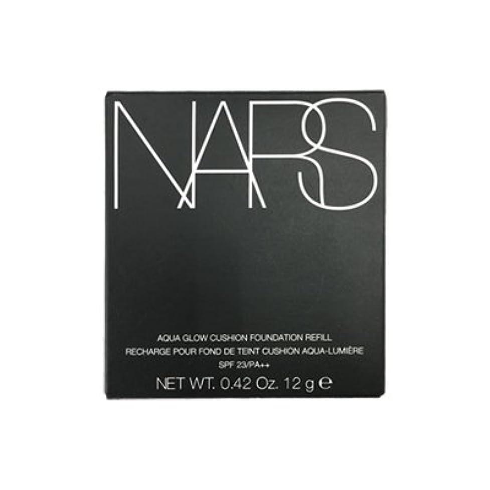 仮定安心させる刺繍NARS アクアティックグロー クッションコンパクト レフィル SPF23/PA++ #6801 [並行輸入品]