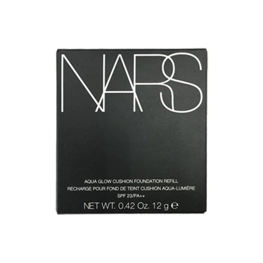 注目すべき商業の思われるNARS アクアティックグロー クッションコンパクト (レフィル) SPF23/PA++ #6800 [並行輸入品]