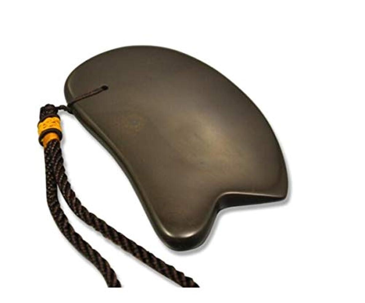 これまで解決する関係するKATH ボディ?フェイシャルSPA鍼治療トリガーポイントの治療のためにスクラッチマッサージツール、バーミキュライトスクレイピング会 (Color : Black, Size : 11.5*6.3*0.9cm)