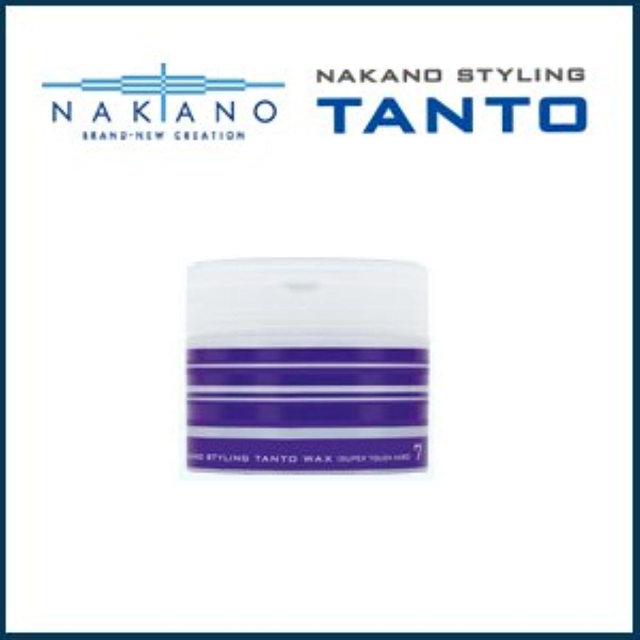 再生的瞑想的緊急【X5個セット】 ナカノ タント Nワックス 7 スーパータフハード 90g 容器入り