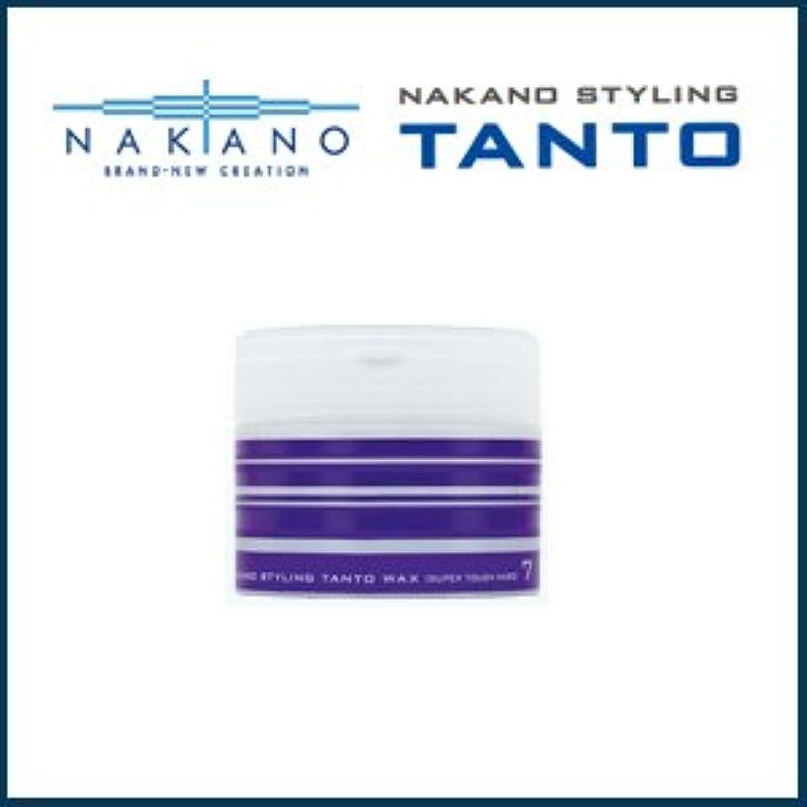 関税ラウンジブラザー【X4個セット】 ナカノ タント Nワックス 7 スーパータフハード 90g 容器入り