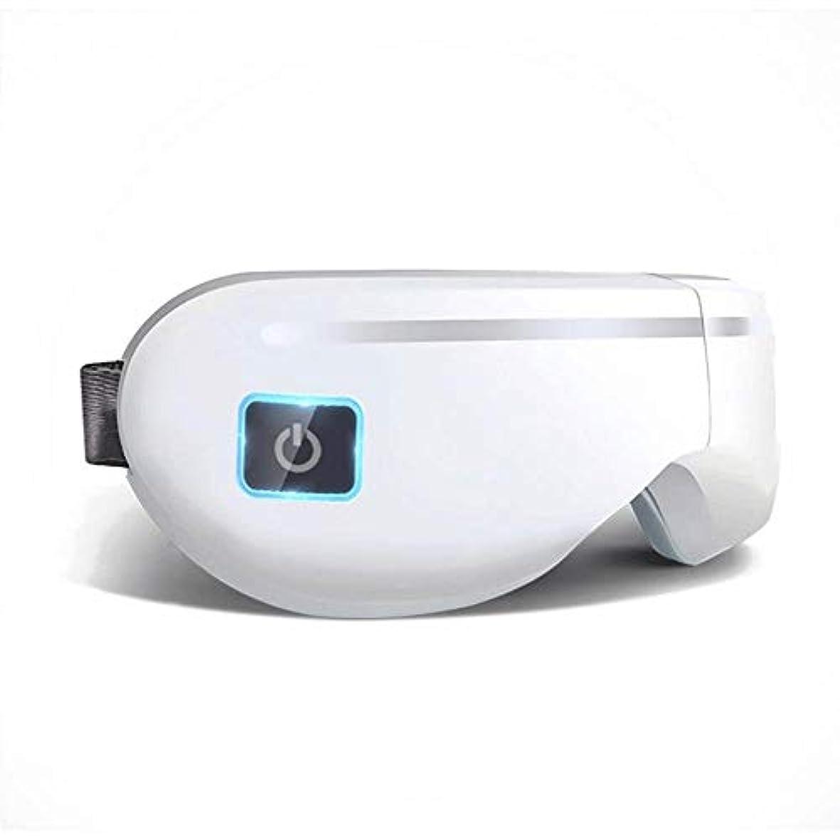 画家神経宣言するJJYPY 空気圧の目および寺院のマッサージャー目のマッサージャー振動マッサージ音楽赤外線熱療法ポータブル機能は目袋を払いのける