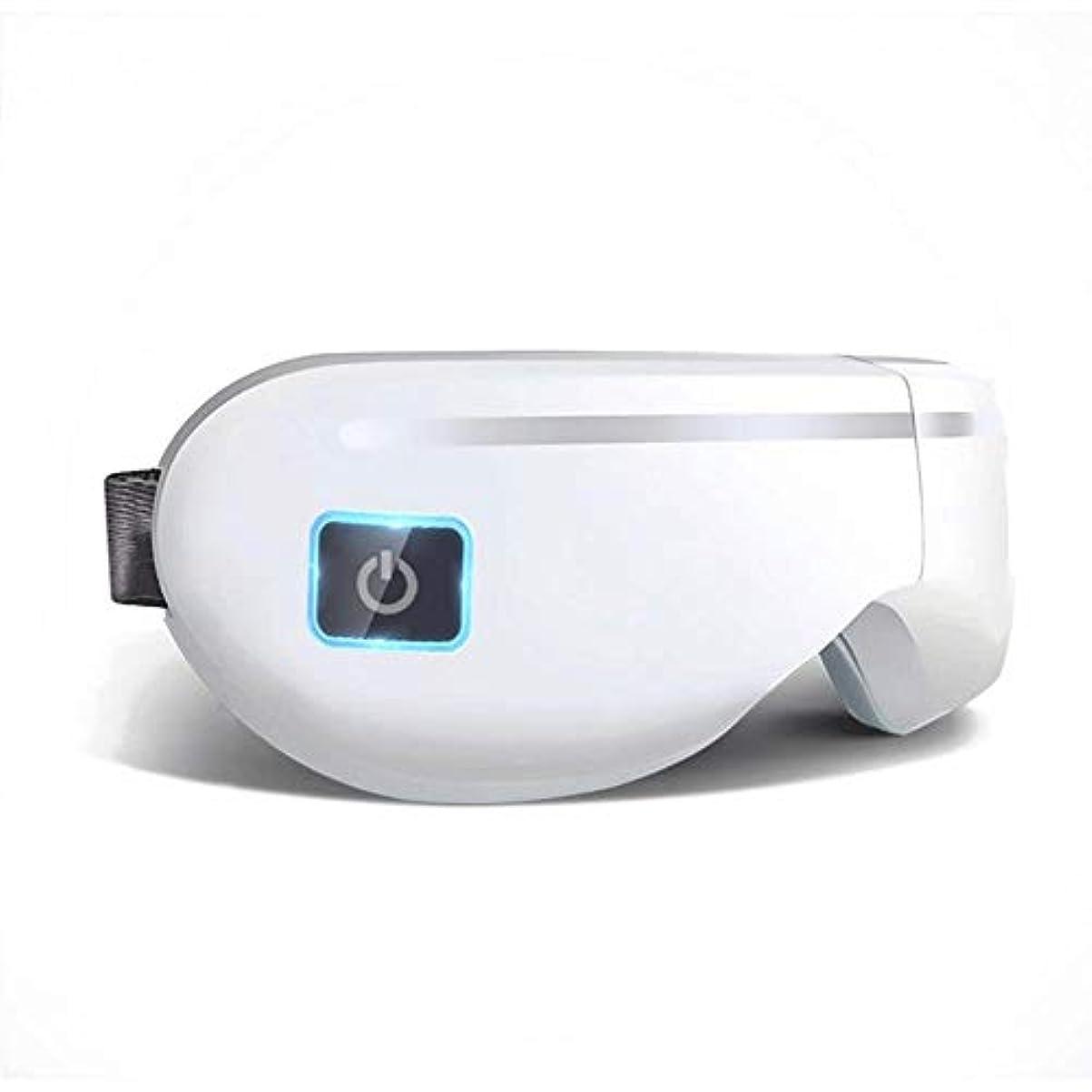 メトリックインレイ支店JJYPY 空気圧の目および寺院のマッサージャー目のマッサージャー振動マッサージ音楽赤外線熱療法ポータブル機能は目袋を払いのける