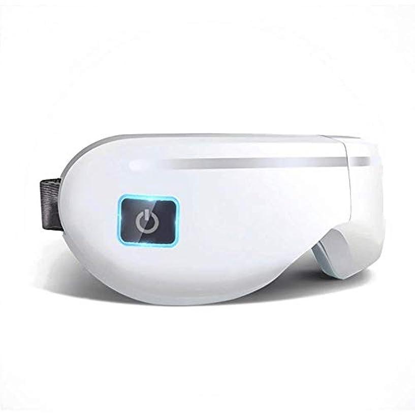 ばかげている前進スキッパーJJYPY 空気圧の目および寺院のマッサージャー目のマッサージャー振動マッサージ音楽赤外線熱療法ポータブル機能は目袋を払いのける