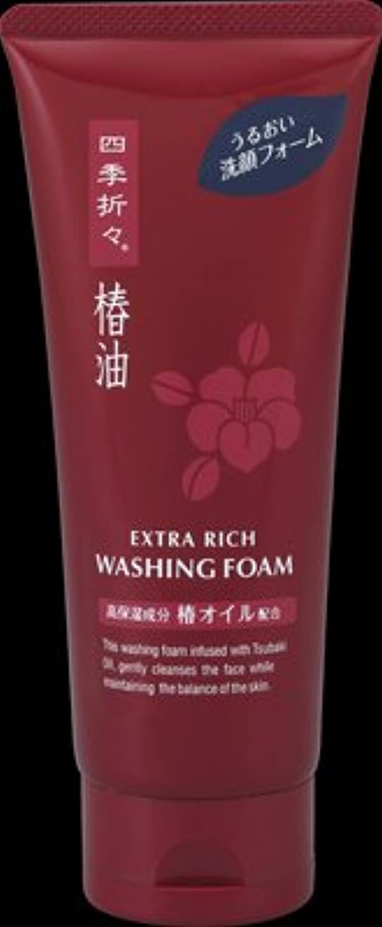 用心深い手術眠り熊野油脂 *四季折々椿油洗顔フォーム130G×48点セット (4513574017481)