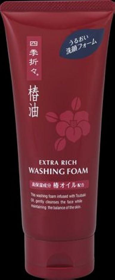 大騒ぎ広範囲に文明熊野油脂 *四季折々椿油洗顔フォーム130G×48点セット (4513574017481)