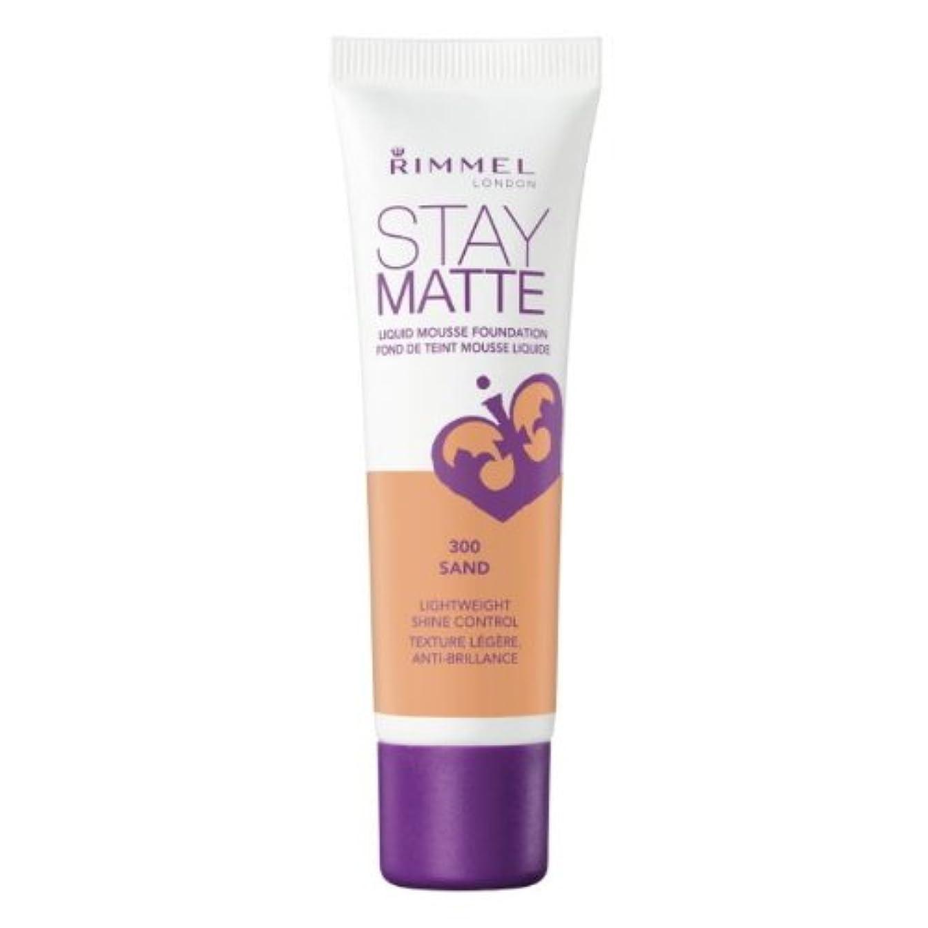 対処毎日悩み(3 Pack) RIMMEL LONDON Stay Matte Liquid Mousse Foundation - Sand (並行輸入品)