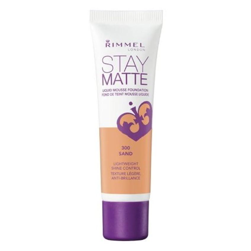 文明化キモい引数RIMMEL LONDON Stay Matte Liquid Mousse Foundation - Sand (並行輸入品)