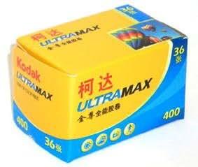 エーパワー コダック ULTRAMAX400 135 36枚撮り (中文パッケージ)