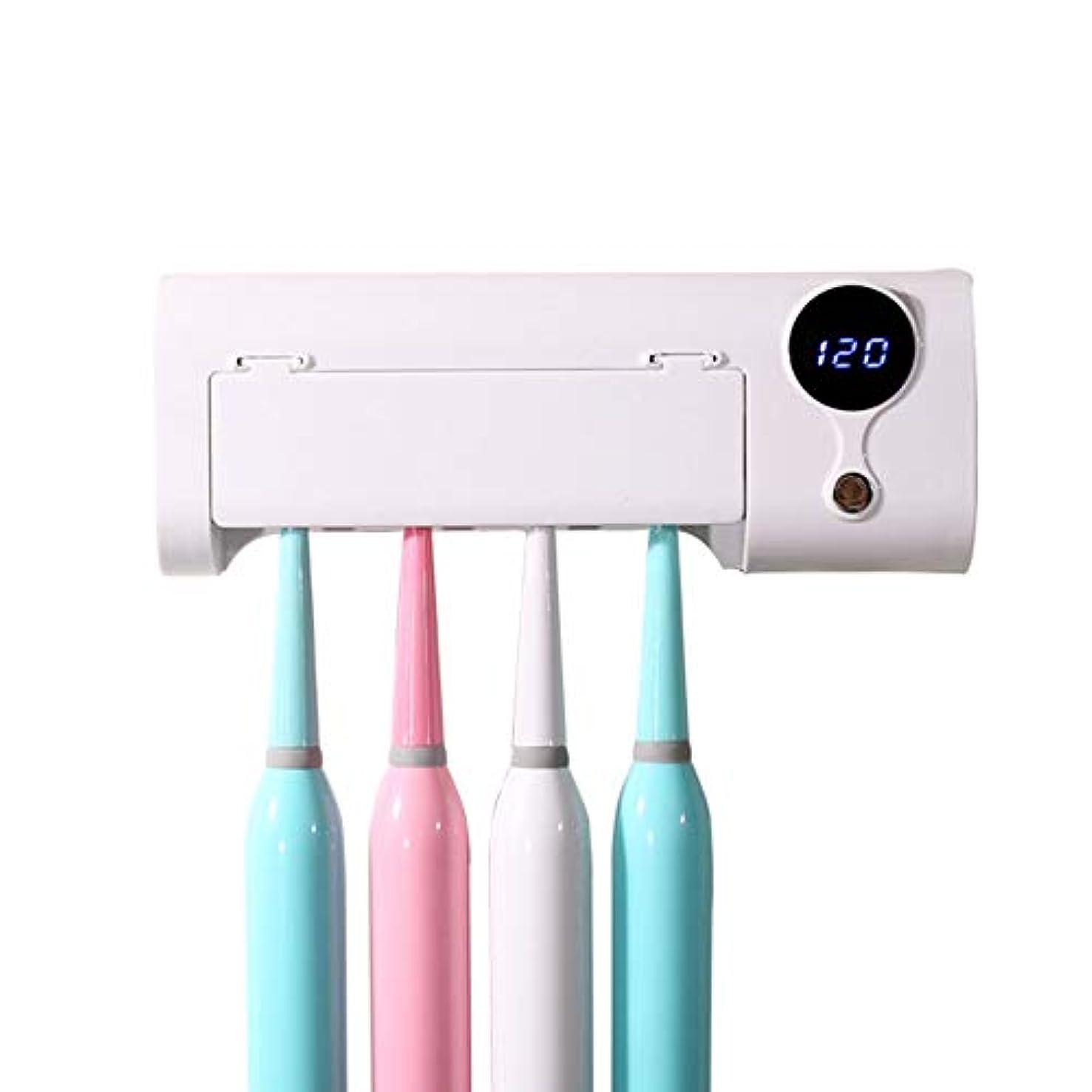 パノラマ誇張する夢中aomashangmao UV非傷害歯ブラシ消毒機多機能歯ブラシホルダー