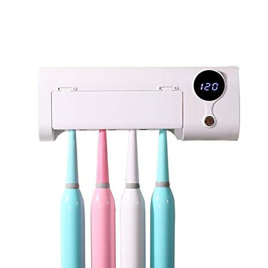確かな流用するタイマーaomashangmao UV非傷害歯ブラシ消毒機多機能歯ブラシホルダー