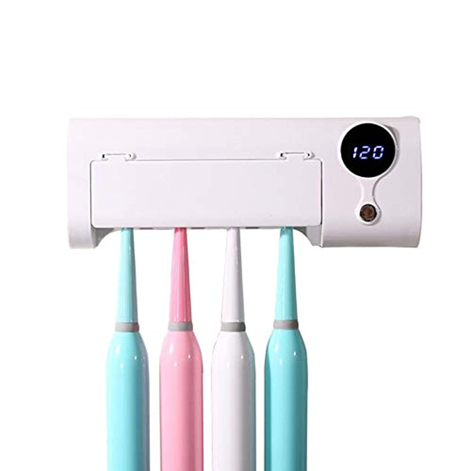 摘むピアパラナ川aomashangmao UV非傷害歯ブラシ消毒機多機能歯ブラシホルダー