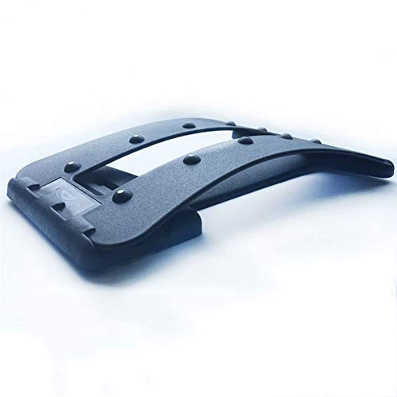 受信マガジン掃く腰椎矯正 弧状 引っ張り3段階調節 背筋が伸び 家庭用調整可能オフィスランバーマッサージマッサージ湾曲