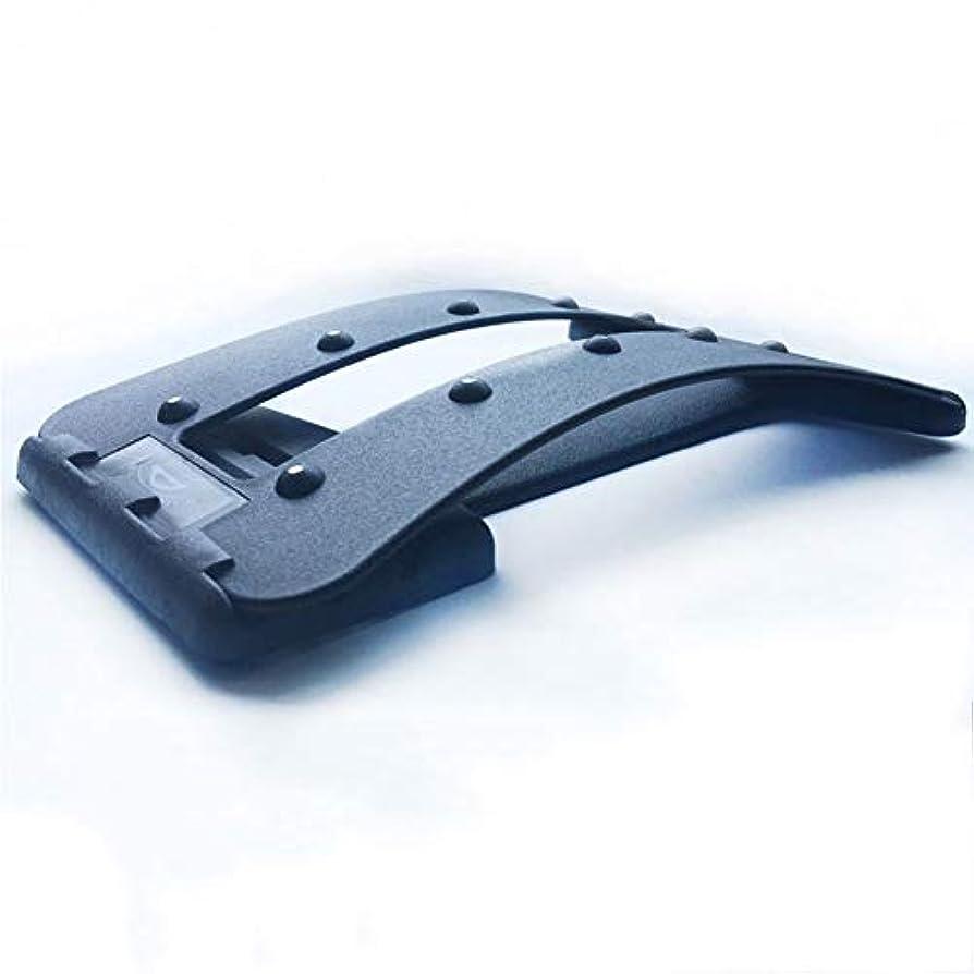 腰椎矯正 弧状 引っ張り3段階調節 背筋が伸び 家庭用調整可能オフィスランバーマッサージマッサージ湾曲