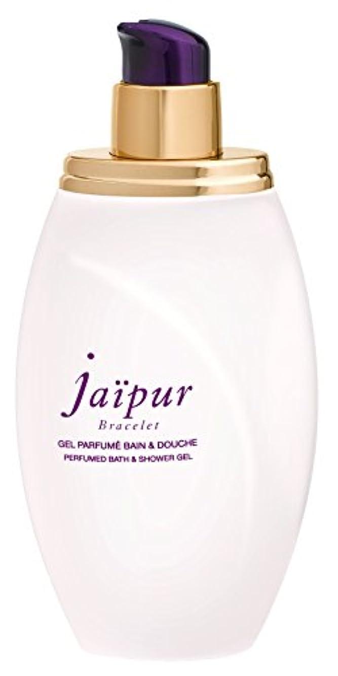 クリーク精通した砂利ブシュロン JAIPUR BOUCHERON ブレスレットバスジェル 200ml