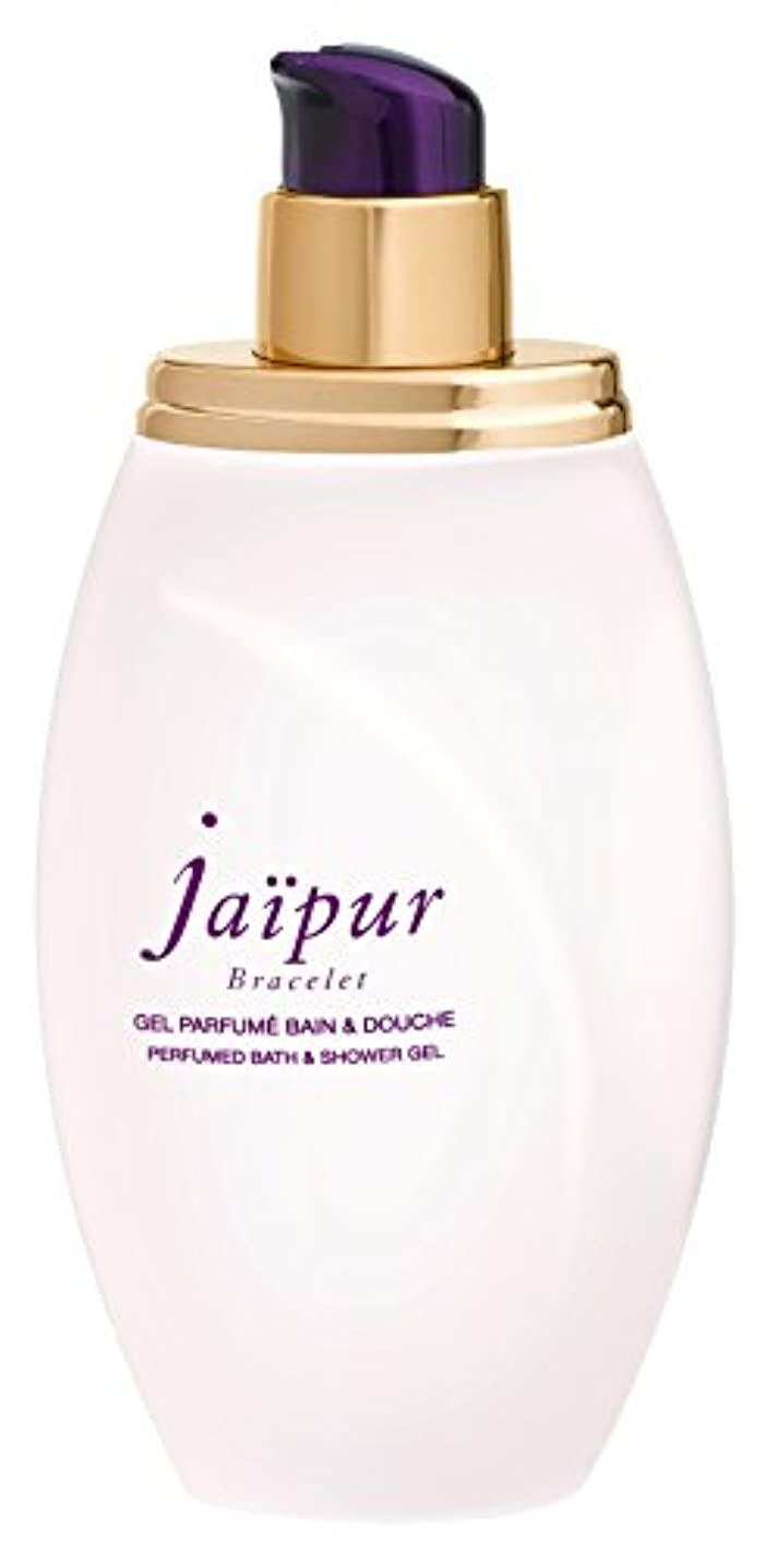 忌避剤価値ルネッサンスブシュロン JAIPUR BOUCHERON ブレスレットバスジェル 200ml