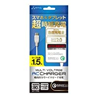 エアージェイ マルチ電圧急速充電器 micro USBケーブル直付 150cm AKJ-NQJ15 エアージェイ