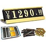 ShanTrip プライスキューブ L 19個 & プライス台 16個 金額表示 セット (ゴールド)