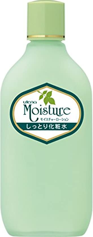 ボトル闘争お手入れウテナ モイスチャーローション (しっとり化粧水) 155mL