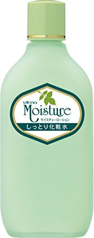 割合プラスチックによるとウテナ モイスチャーローション (しっとり化粧水) 155mL