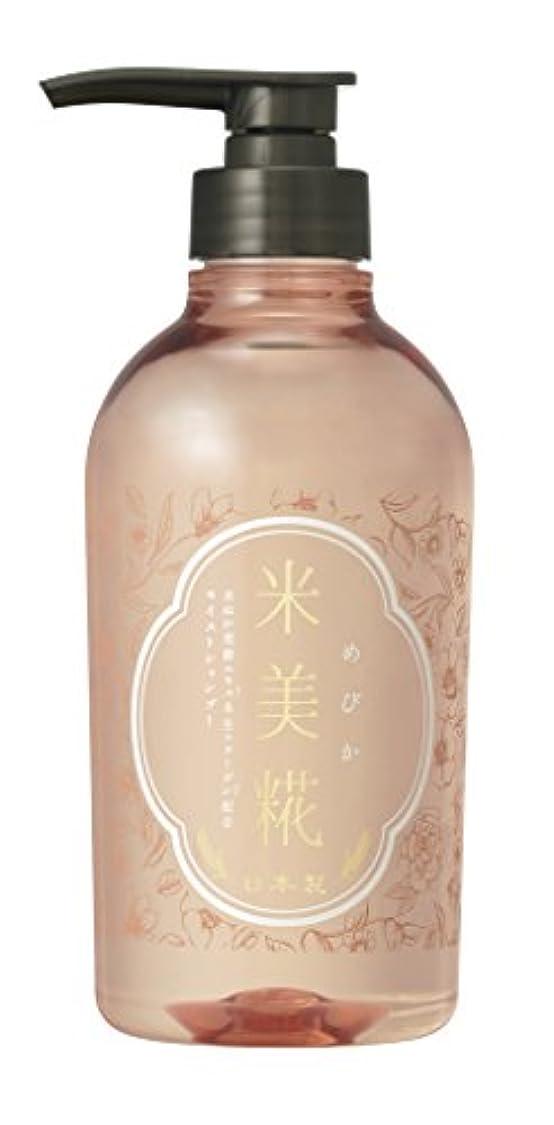 ロバメドレー研磨米美糀 モイストシャンプー 500ml