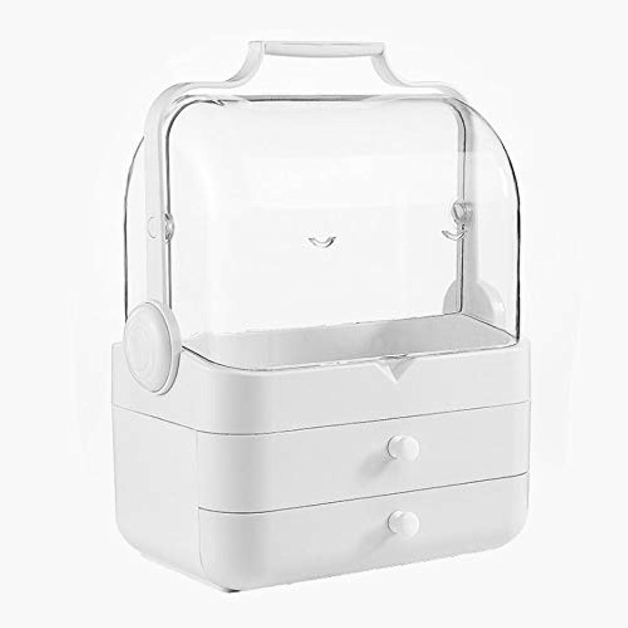 コールドホバート起きて化粧箱、白い大容量フリップ防塵化粧品ケース、ポータブル旅行化粧品ケース、美容ネイルジュエリー収納ボックス