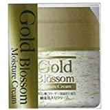 Gold Blossom 保湿クリーム