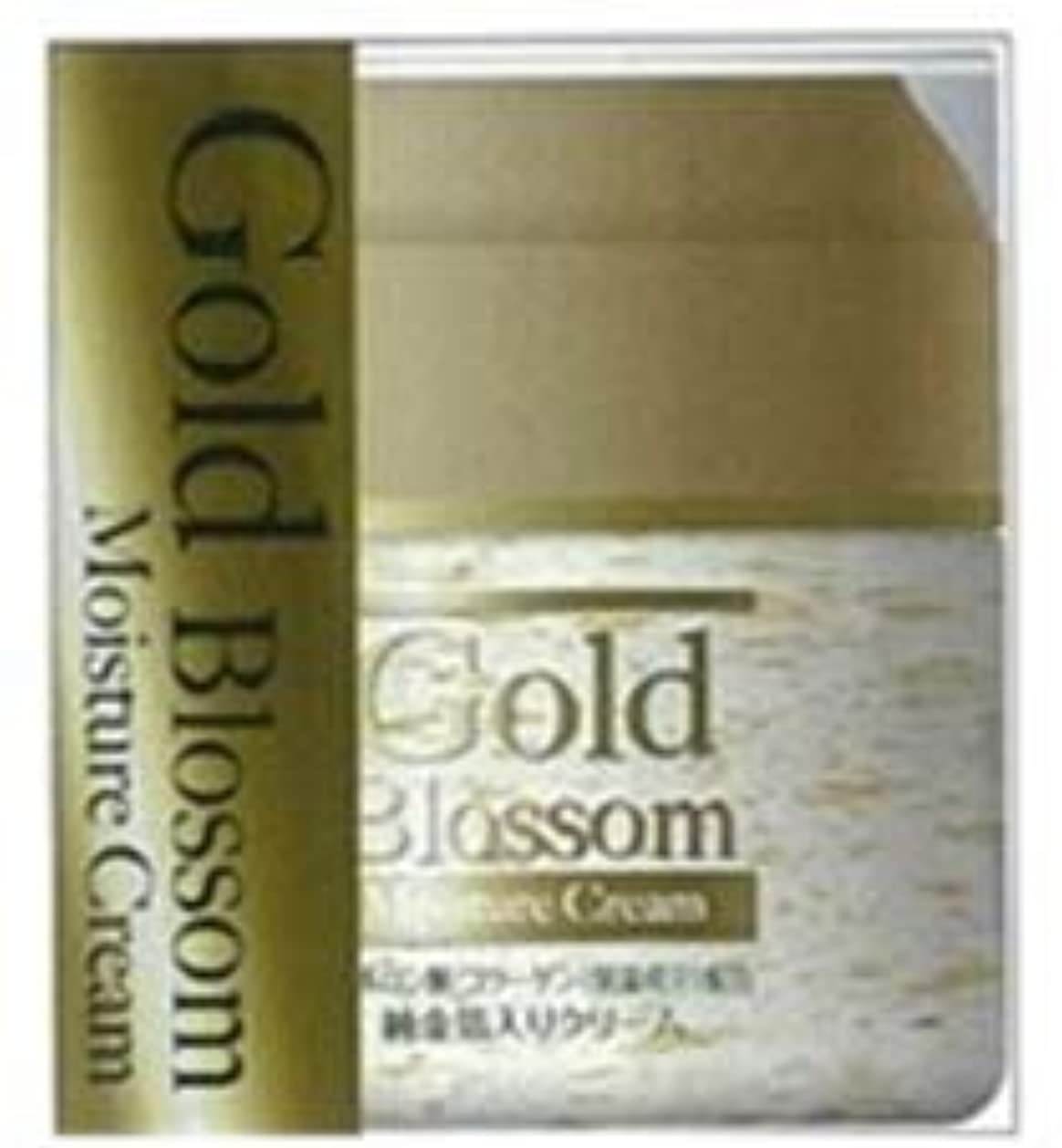 啓示スパン慣習Gold Blossom 保湿クリーム
